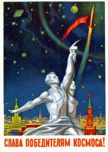 I love the art of Soviet propaganda posters!