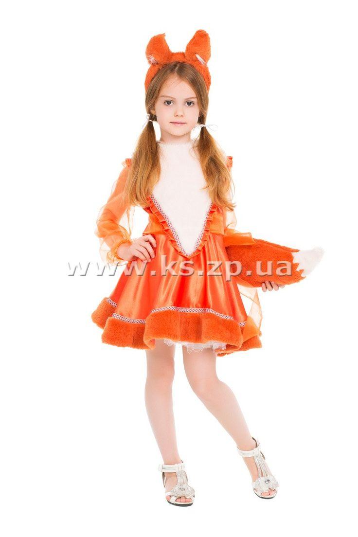 костюм лисы для девочки своими руками: 15 тыс изображений найдено в Яндекс.Картинках