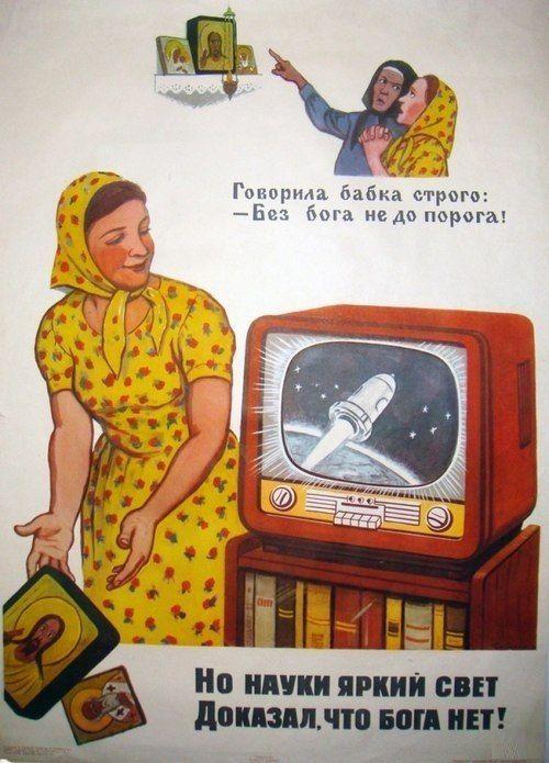 Soviet anti-religion poster