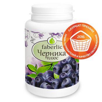 Здоровье, Продукты для здоровья