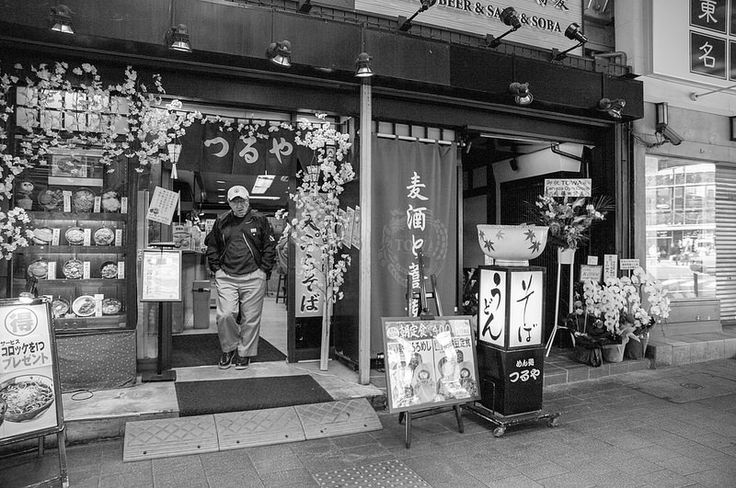Tokyo in Black and White