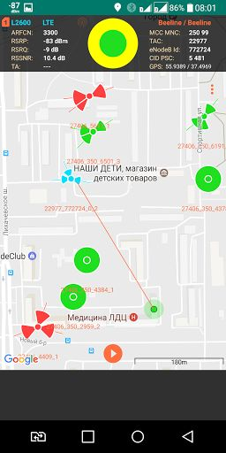 Cell Tower Locator v1.06 [Unlocked]   Cell Tower Locator v1.06 [Unlocked]Requirements:4.3Overview:Cell Tower Locator  Cell Tower Locator  WHAT'S NEW  Now you may remove tower's old data from local Database. See in Settings. Minor changes.  This app has no advertisements  More Info:  http://ift.tt/2qWJ7Yv  Download Instructions:  http://ift.tt/2qYpDI2http://ift.tt/2rInQnthttp://ift.tt/2qYQjbA  Apps