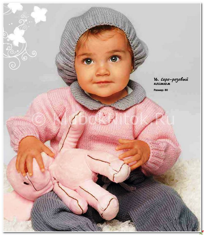 Серо-розовый костюм   Вязание для девочек   Вязание спицами и крючком. Схемы вязания.