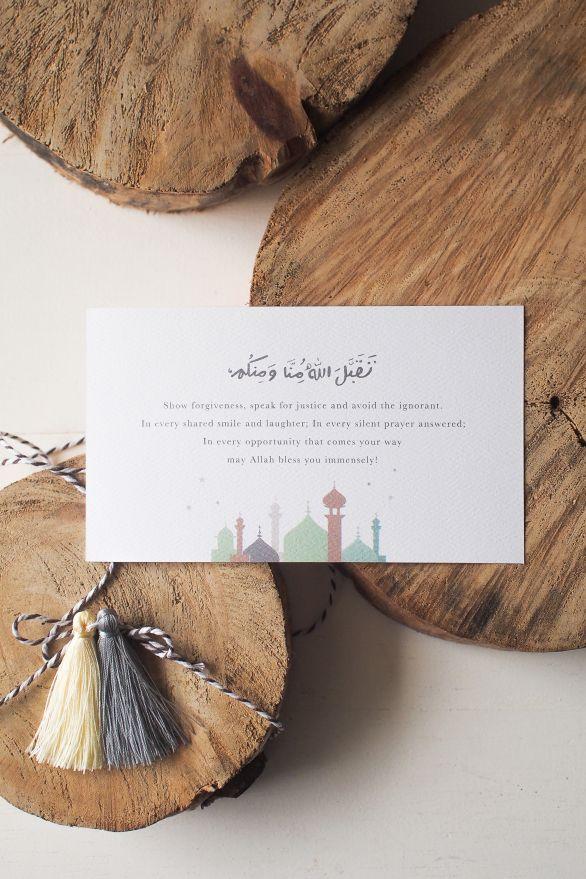 Eid Mubarak Ramadan Hampers Design Eidmubarak Eidhampers Ramadanhamper Eidgift Ramadanidea Eid Hampers Eid Mubarak Card Eid Stickers