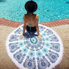 150 cm tiro microfibra deportes de verano toallas de baño ronda arena beach towel mujeres natación traje de baño de sol vestido de la borla de bebé manta 2 estilo(China (Mainland))