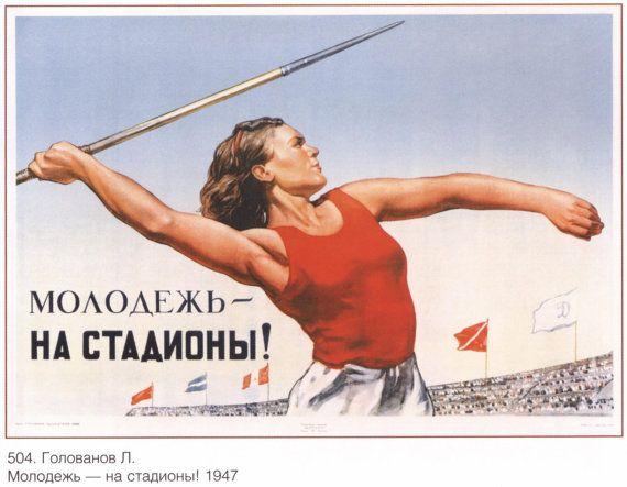 Propaganda Soviet poster Soviet era Soviet union by SovietPoster