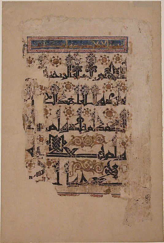 Folio from a Qur'an Manuscript in Floriated Script, from Iran, c. 11th cent. Metropolitan Museum of Art.