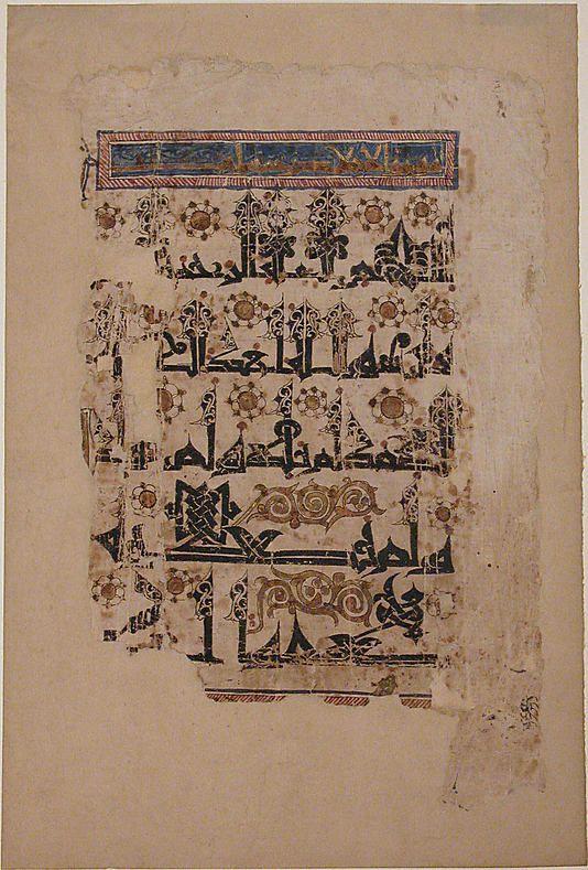 Folio from a Qur'an Manuscript in Floriated Script, from Iran, c. 11th cent. Metropolitan Museum of Art.