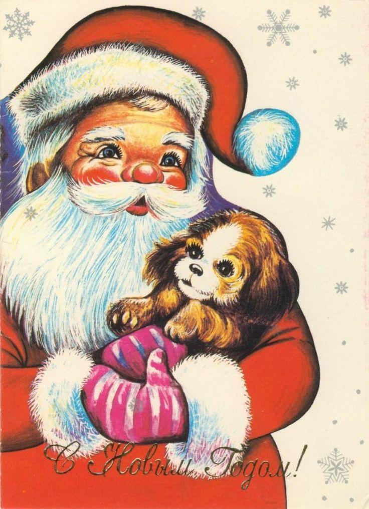 Открытки или рисунки на новый год