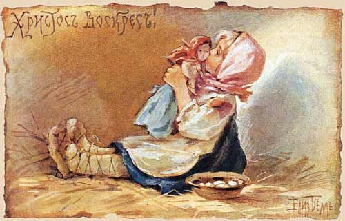 old russian easter postcards | ... easter here s a selection of the vintage russian easter cards for your
