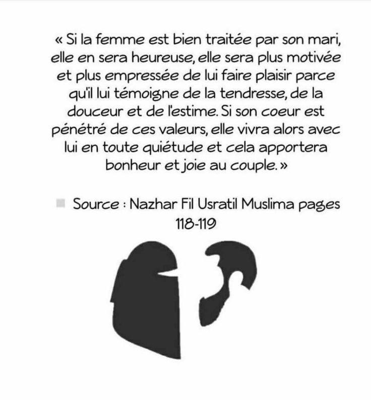 Epingle Par Merabet Nawel Sur Islam En 2020 Amour Islam Hadith Mariage Dictons Et Citations
