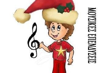 christmasmusic2