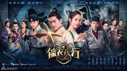 Hasil gambar untuk braveness of the ming drama