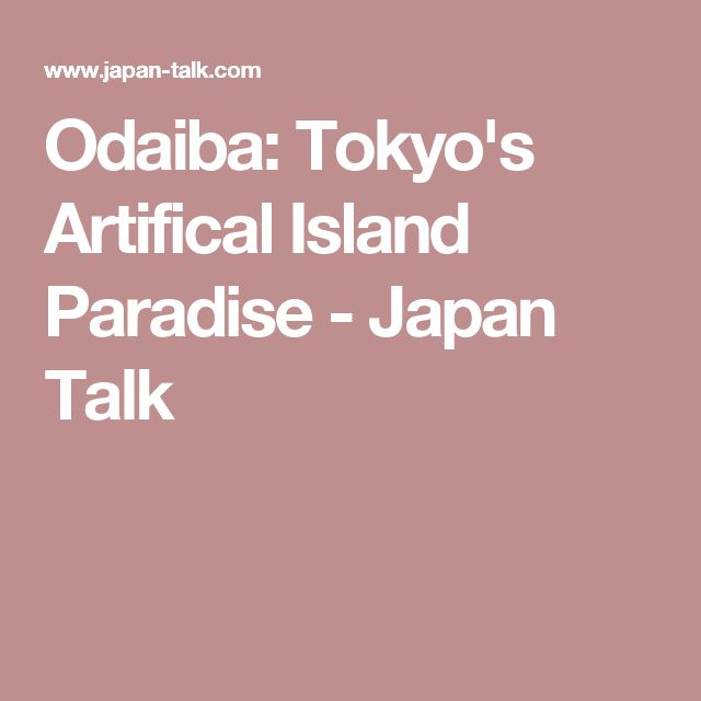 Odaiba: Tokyo's Artifical Island Paradise - Japan Talk