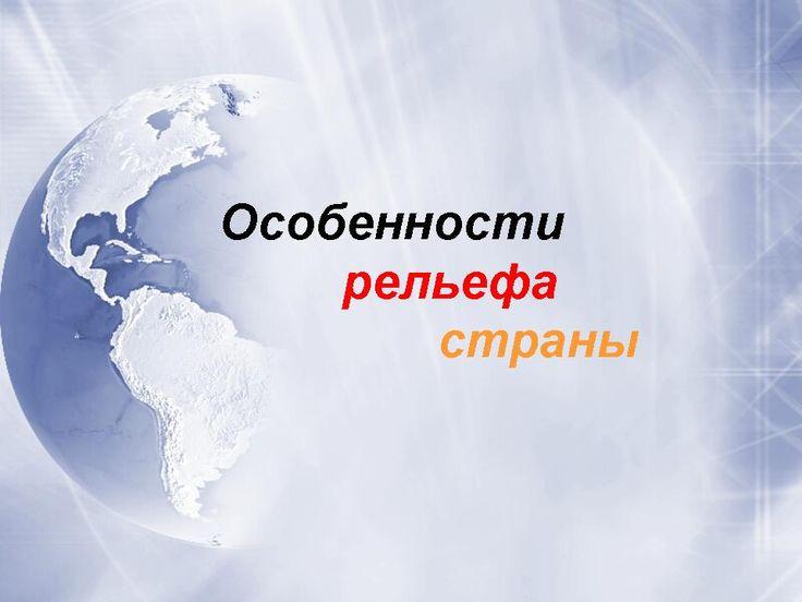 Гдз по географии 6 класс контурные карты галай гавриленко