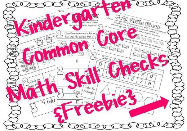 Kindergarten Common Core skills check