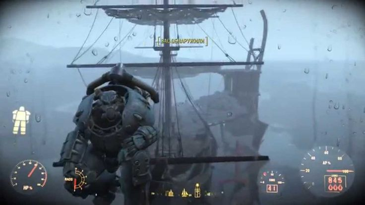 Fallout 4 Прыжок веры