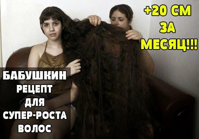 Волосы пушатся каких витаминов не хватает