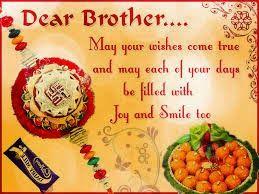 Send Rakhi Greetings, Rakhi Messages, Rakhi Cards - Happy Raksha Bandhan 2014
