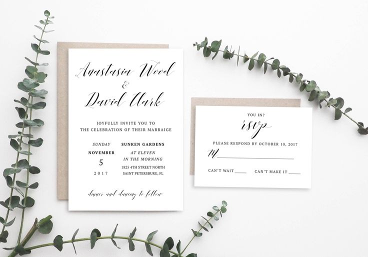 Modern Wedding Invitation Suite, Calligraphy Invitation Set, Modern RSVP Card Wording, Alternative Wording Wedding Invite, Modern Details Insert, Simple Minimal Invite Suite