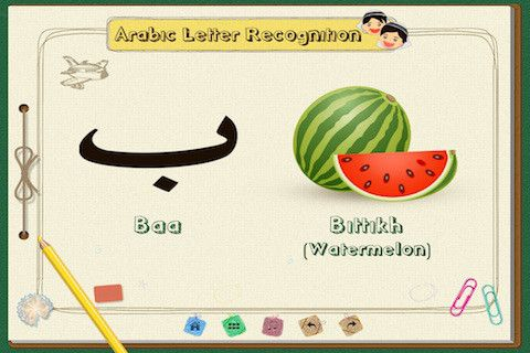 What is the best app to learn Arabic for free? - Quora