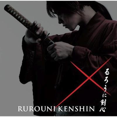 Samurai X.Um novo filme todos os dias.Visite: asiamundi.wordpress.com
