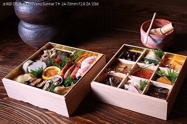Japanese Kaiseki Osechi box - traditional New Year's food