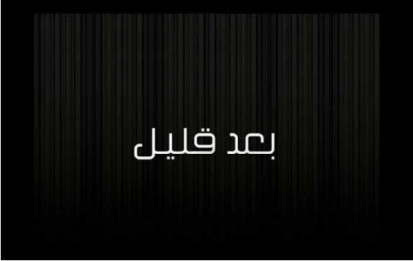 مسلسل السيد الخطأ مترجم للعربية الحلقة 10 مسلسلات Celebrity News Photo And Video Food Videos