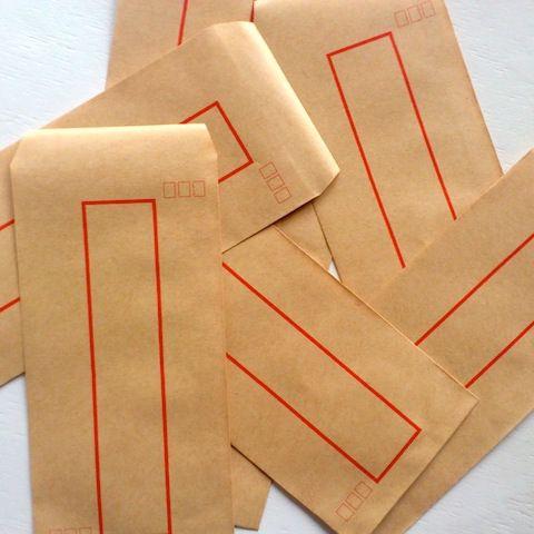 茶封筒(red line) - qiao