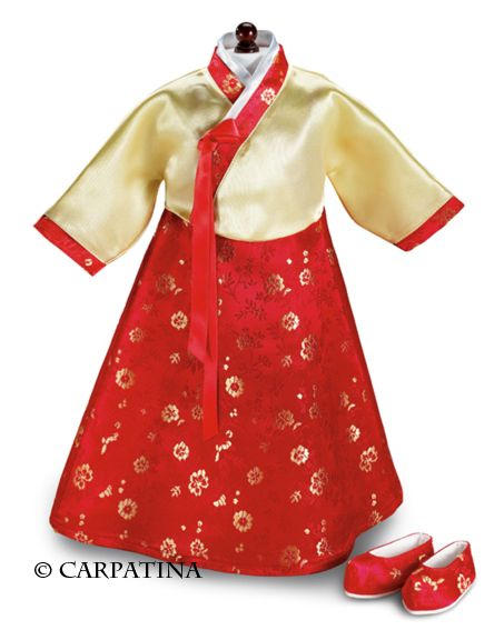 Korean Hanbok   Traditional Korean Hanbok made in a floral brocade with an over jacket in yellow satin, trimmed with white and red. Matching Korean shoes are the perfect accessory.