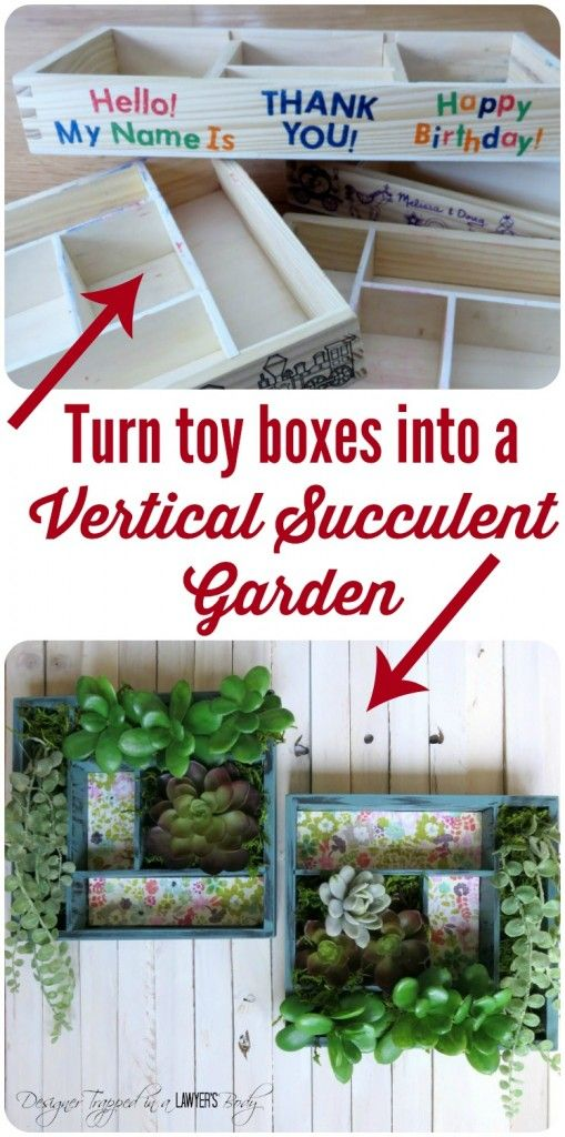 THIS IS AWESOME!  Turn those leftover Melissa & Doug toy boxes into a stunning vertical succulent garden!  Full tutorial by Average But Inspired for Designer Trapped in a Lawyer's Body!