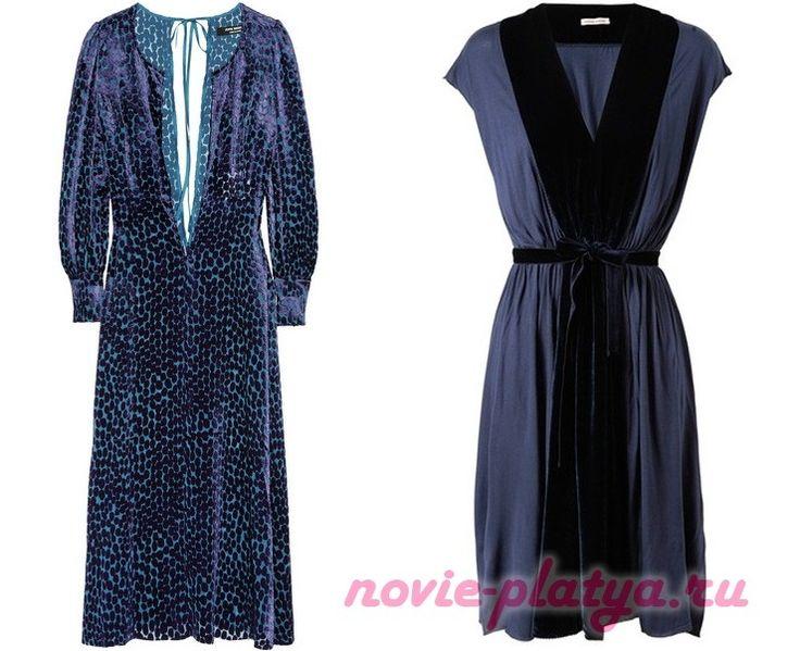 Бархатное платье - выбор королевы
