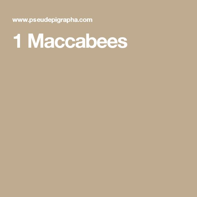 1 Maccabees