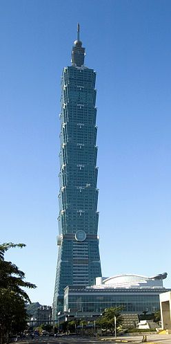 One of the tallest buildings in the world, Taipei 101 can be seen from our little man's home.