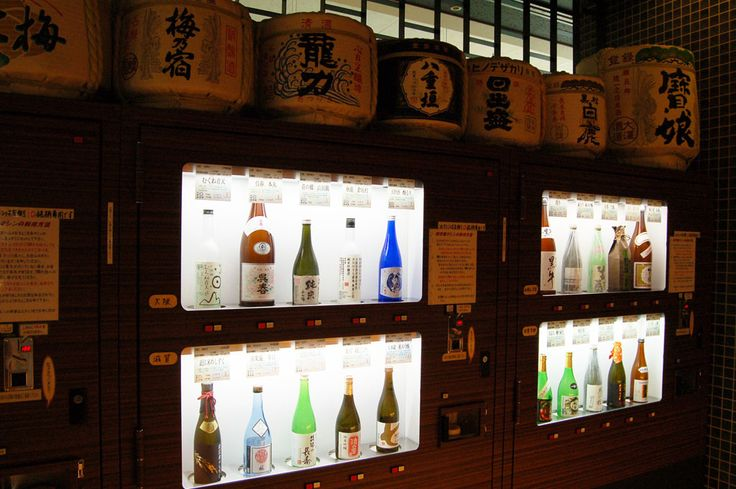 Sake Tasting Vending Machines