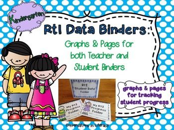 RtI Data Binder:  Graphs & Pages for Teacher and Student Binders