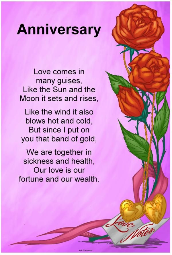 Deceased Husband And Wife Quotes Death Anniversary