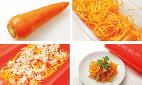 にんじんのツナサラダ作り方手順