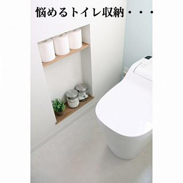 蒼さんの家さんはinstagramを利用しています 画像お借りしてます トイレ収納 トイレの窓の上に棚をつけると 高さ2m 身長150cmほどの私にとっては使いづらい高さのため 棚は無しの方向です 階段横のトイレのため 階段下のスペースを利用した トイレ