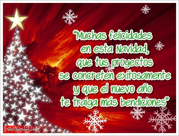 Como cada estrella del árbol de Navidad son cada uno de los deseos que guardamos en lo más profundo de nuestro corazón, intentemos como dice este mensaje navideño, que esos sueños sean puros, humanitarios y edificantes, La imagen de Navidad nos trae este precioso árbol decorado de estrellas!