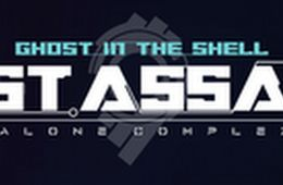 Ghost in Shell Online : First Assault - Stand Alone Complex
