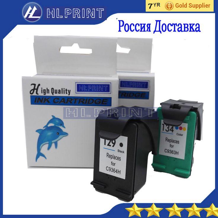 Compatible ink cartridge HP129 HP134 for hp Deskjet 6943/6983/5943/D4163 Photosmart 8053/8753/2573/D5063 Officejet 100/6213/h470 #Affiliate