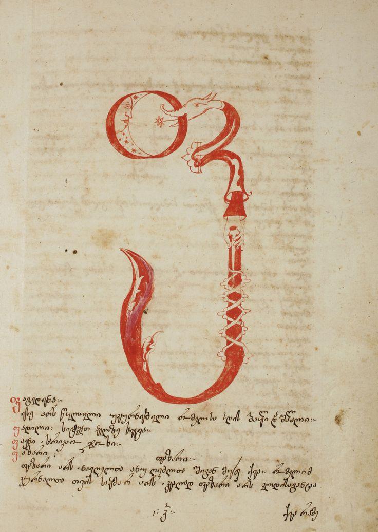 Georgian alphabet example