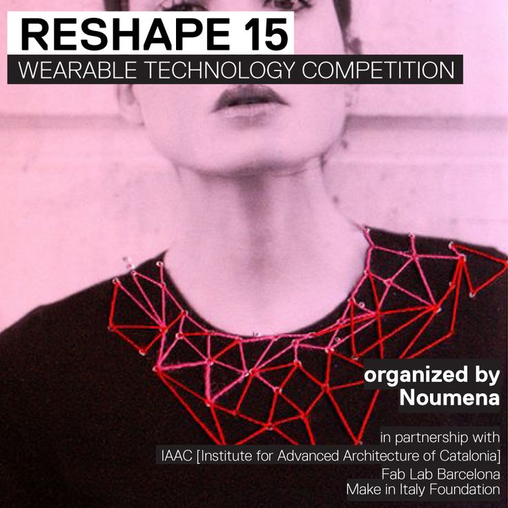 reshape | wearable technolgoy competition