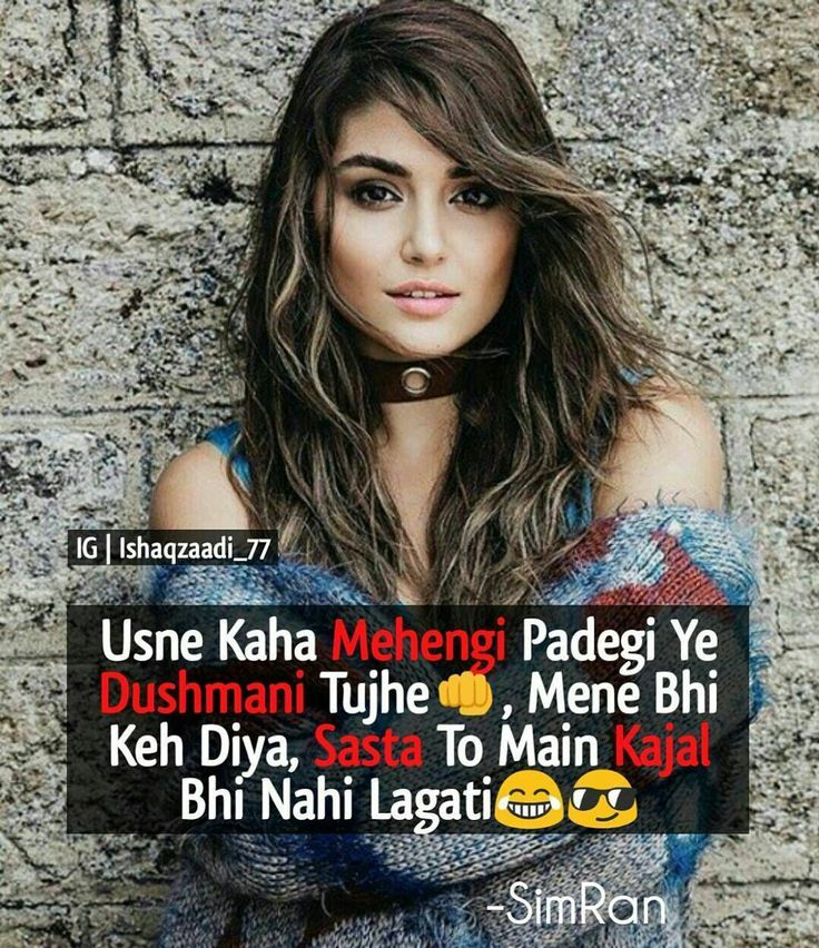 Lol  ❤❤♥For More You Can Follow On Insta @love_ushi OR Pinterest @ANAM SIDDIQUI ♥❤❤