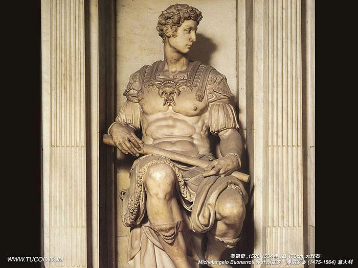 Michelangelo Buonarroti  - tomb of Giuliano de' Medici