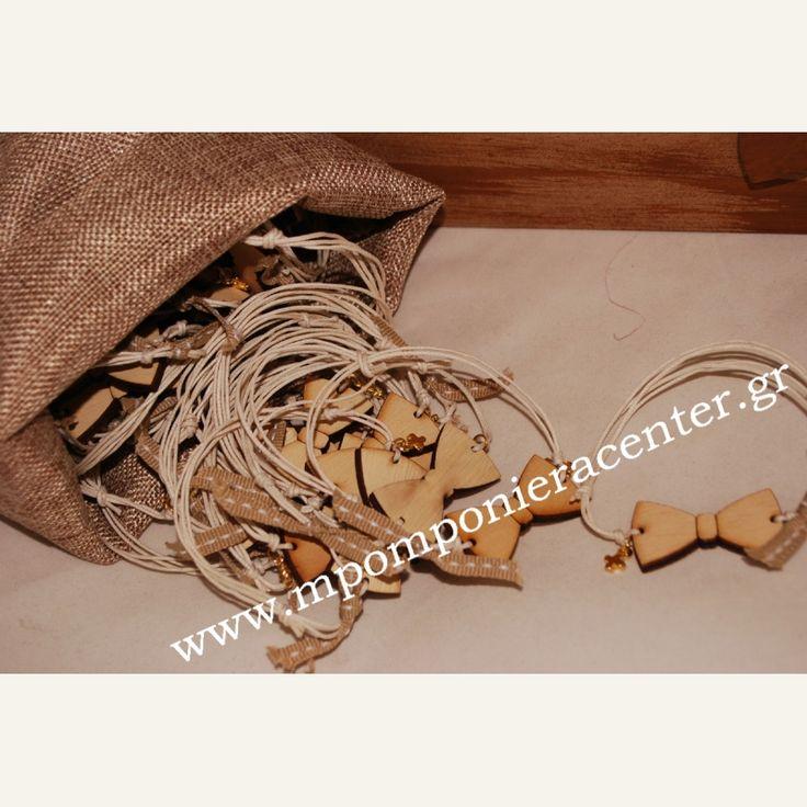 Μαρτυρικό παπιγιόν βραχιόλι ξύλινο & μεταλλικό σταυρό σε μπεζ