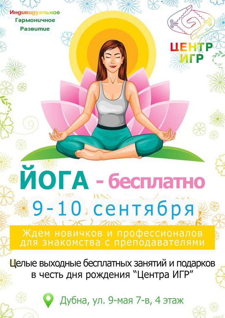 Дизайн макет для печатной продукции (афиши, флаера) «А4»  http://oldesign.ru/portfolio