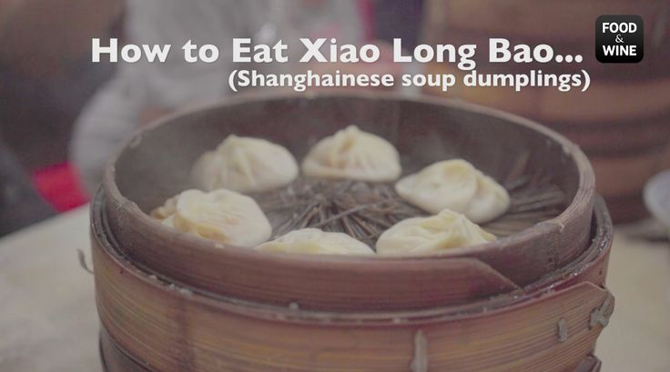 How to Eat Xiao Long Bao   Food & Wine