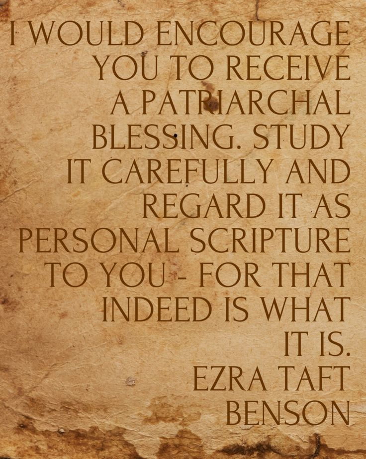 I would encourage you to receive a #patriarchal #blessing. #Study it carefully…